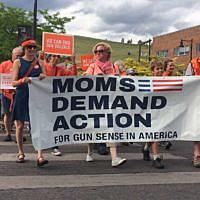 Montana Shooting Sports looks to intervene in Missoula's gun suit against AG Fox